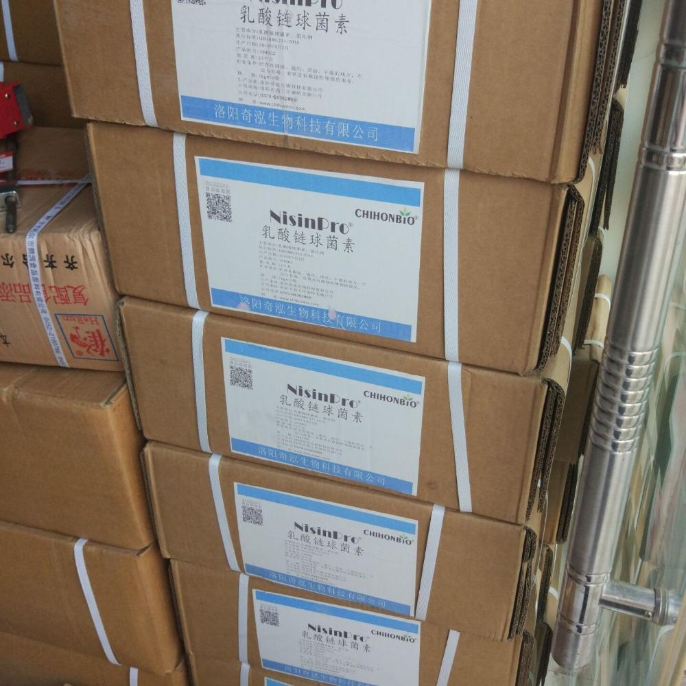厂家直销奇泓银象乳酸链球菌素的价格 天然生物防腐剂厂家