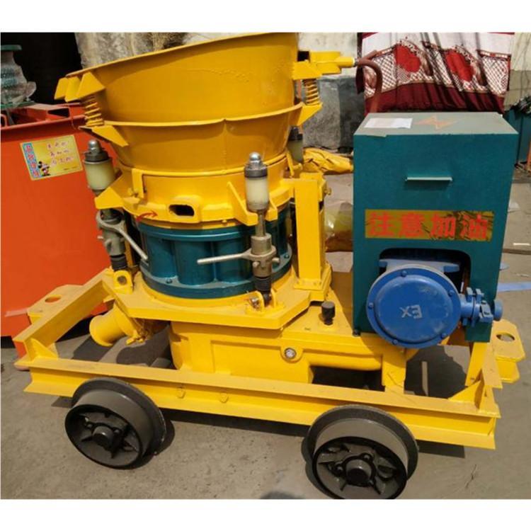 矿联批发湿式混凝土喷浆机 转子式混凝土喷射机 矿用防爆喷浆机