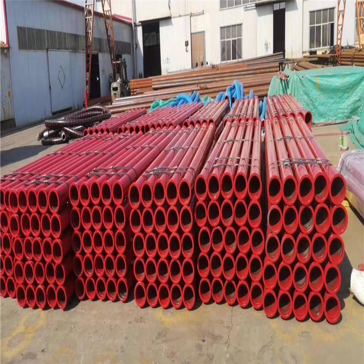 厂家直销 混凝土泵管 耐磨泵管
