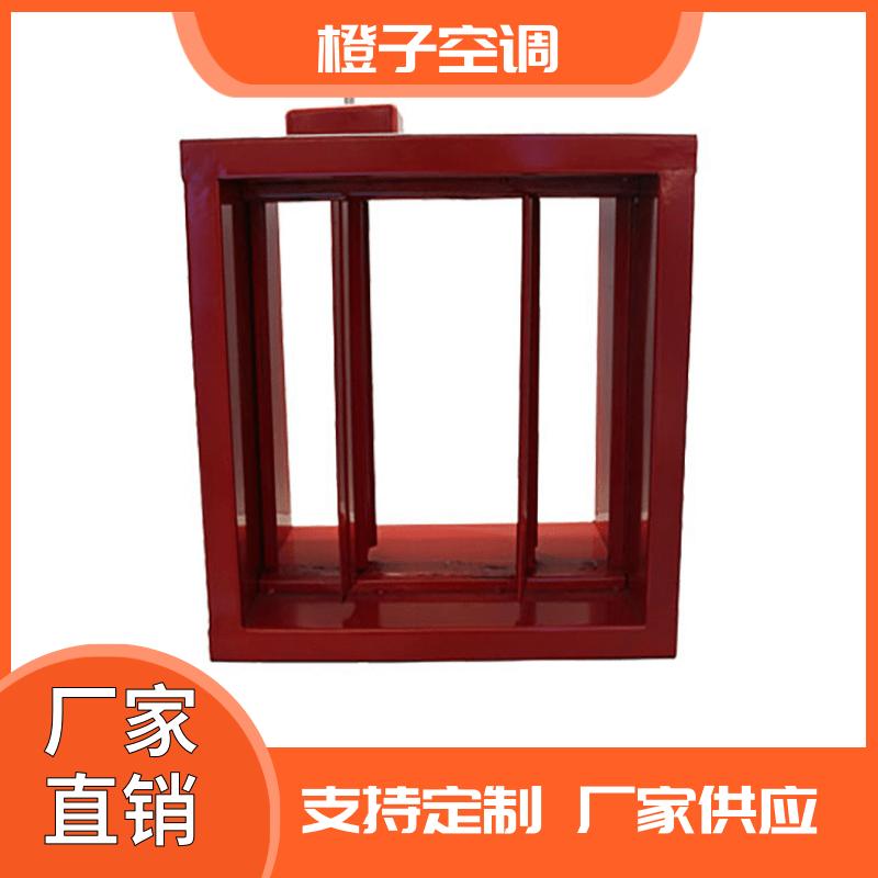 橙子空调生产 3c认证防火阀 电动式排烟防火阀