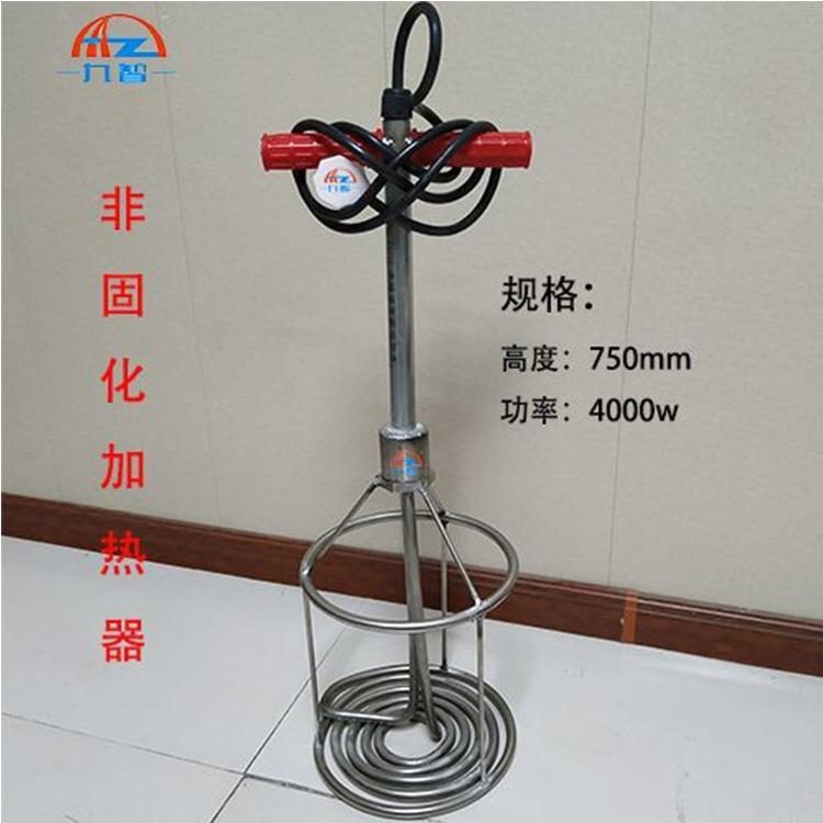 河南九智施工工具非固化橡胶沥青防水涂料加热管厂家
