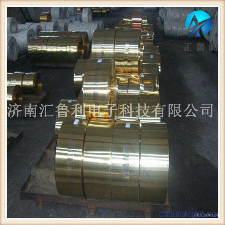 厂家批发耐磨铜套进口黄铜带品质保证 全国配送