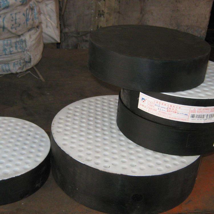 gpz[圆形方形]板式盆式聚四氟乙烯橡胶支座-金江荟泽-gpz[圆形方形]板式盆式聚四氟乙烯橡胶支座