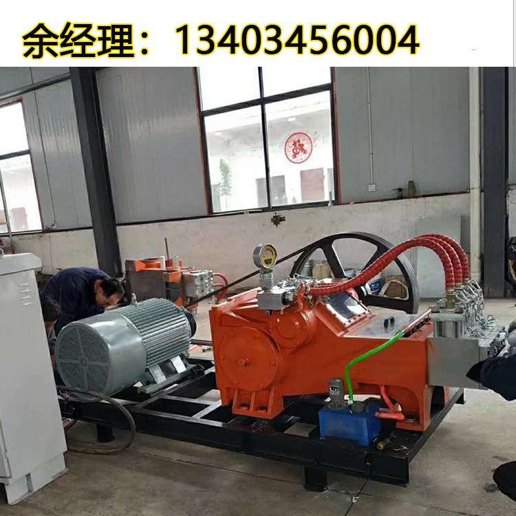 清洗矿车高压水泵 清洗矿车高压水泵厂家