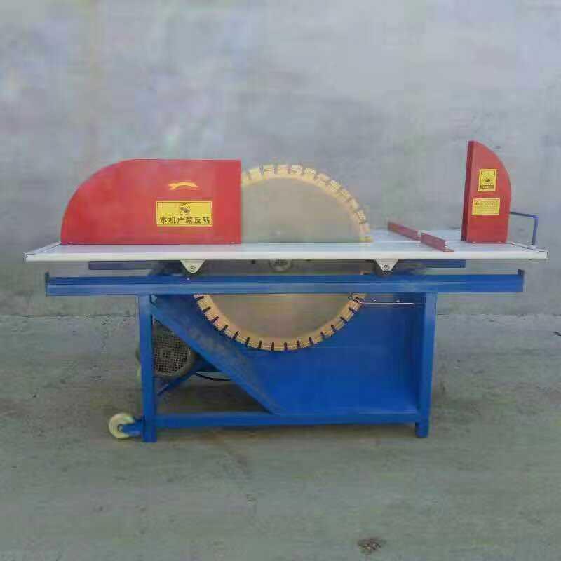 君能多功能瓷砖切割机 切瓷砖机器 石材切割机