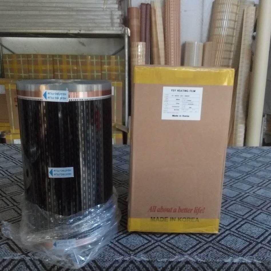 电采暖材料批发市场-全国电热膜生产基地-韩国电热膜批发