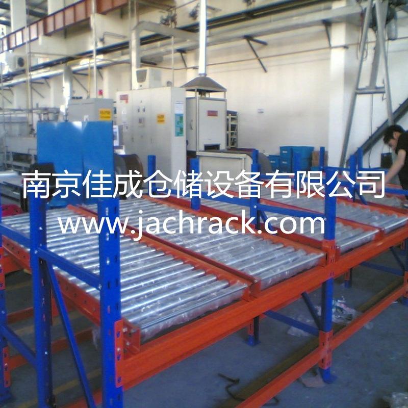 南京佳成-滚动流利式货架-滑入式货架-置物架 厂家订制批发包邮