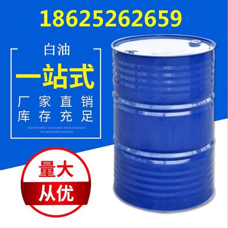 工业级白油5#7#10#液体石蜡油无色透明高纯度耐低温厂家热销
