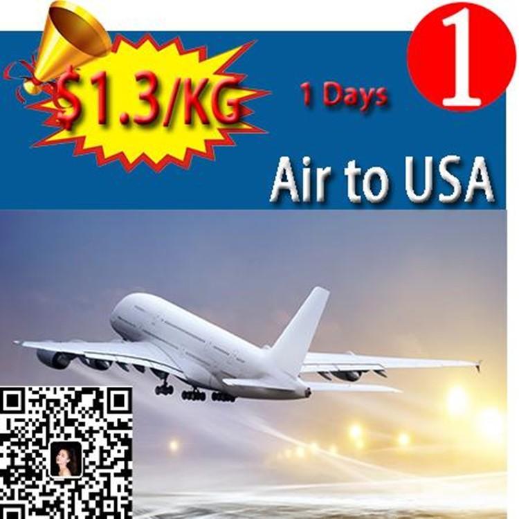 冠誉东南亚双清专线新加坡到门价格航空货运美国空运