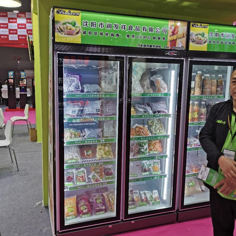 两门低温柜商用展示柜立式冷柜保鲜陈列柜容量肉类海鲜熟食雪糕冰棍大容量冷冻冰柜