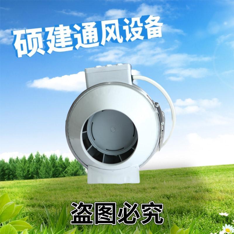 斜流管道风机 高效率 低噪音 低能耗蜗流离心风速斜流风机