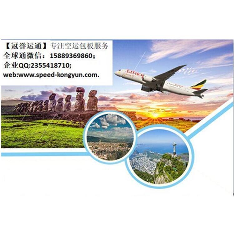 冠誉东南亚双清专线空运价格航空货运美国物流