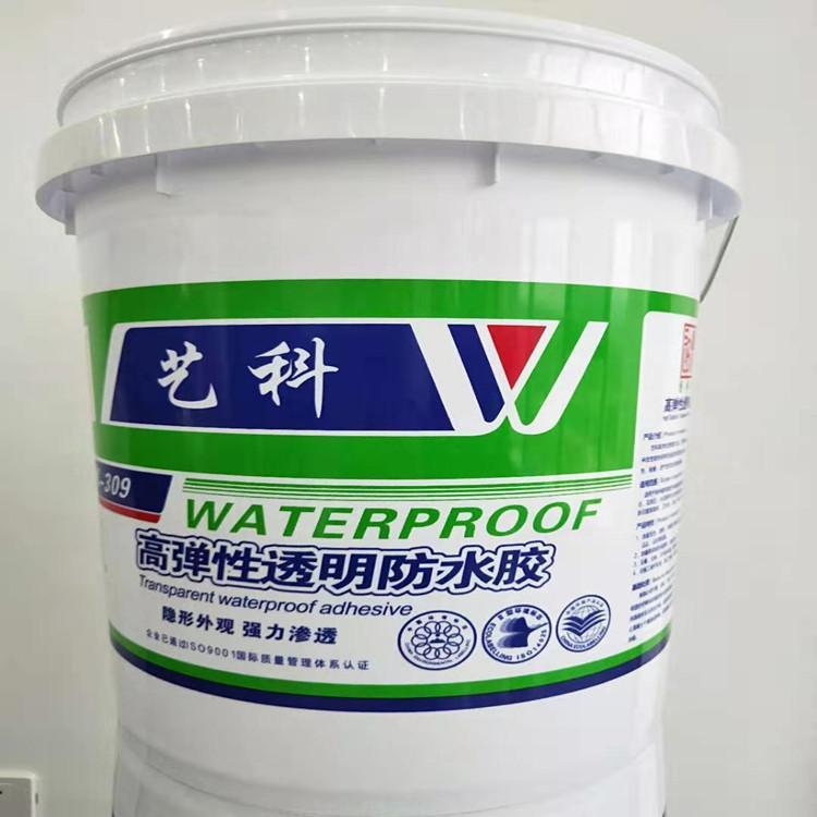 济南生产销售高弹性透明防水胶 防水胶厂家直销