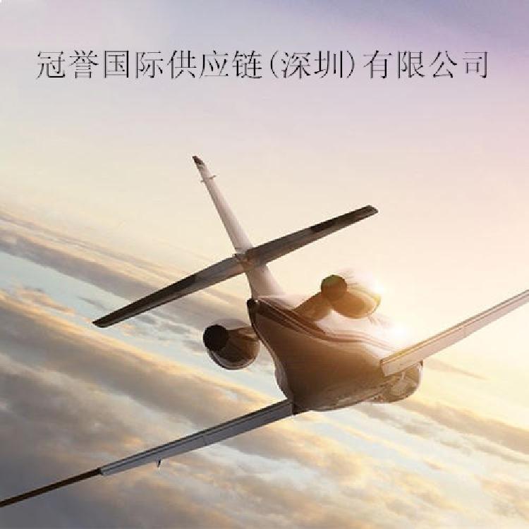 冠誉非洲双清含税空运价格表国际快递公司美国空派FBA