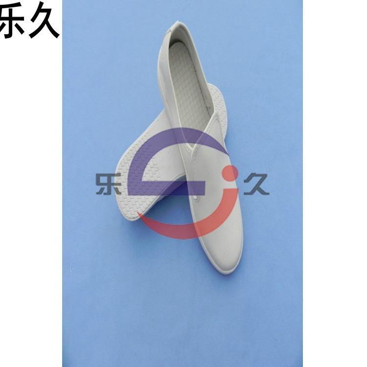 乐久白色防静电鞋 防静电浅帮鞋 灭菌安全工装鞋