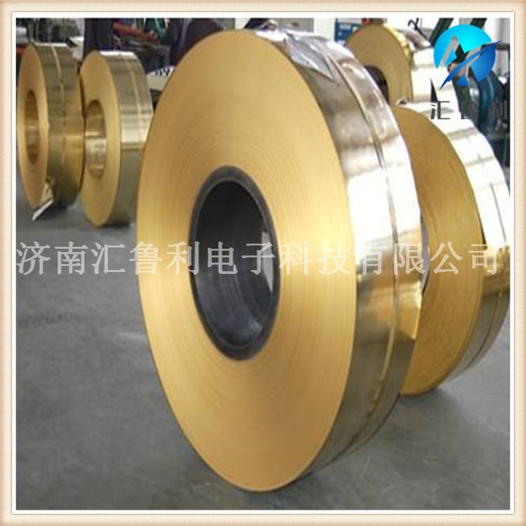 长期供应H68黄铜带T2紫铜带实力厂家 可加工定做