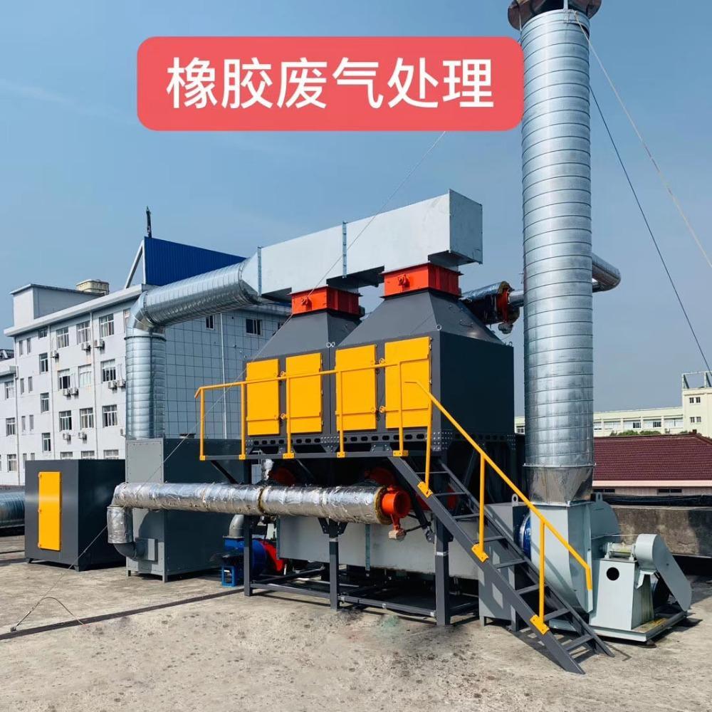 直销蓄热式催化燃烧 工业废气环保设备催化燃烧 可定制