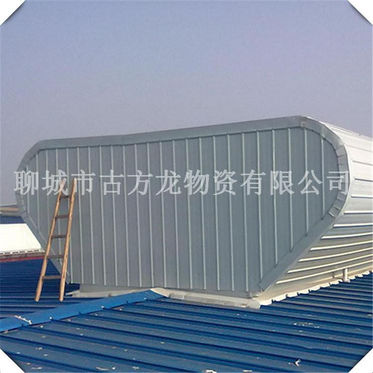 批发采光通风气楼 厂房屋顶通风气楼 规格齐全 品质保证