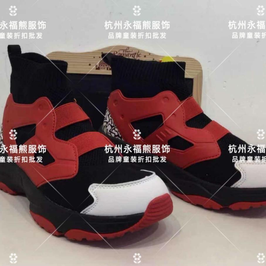 运动儿童鞋子批发巴拉巴拉品牌童装折扣尾货直播货源