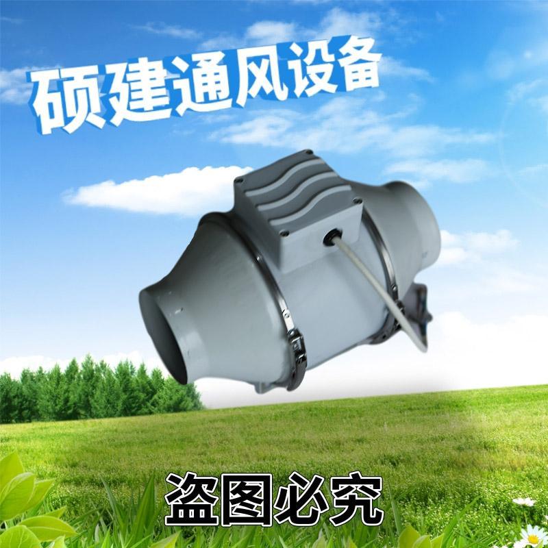 ABS斜流管道风机 蜗流离心风速斜流风机 高效率 低噪音 低能耗