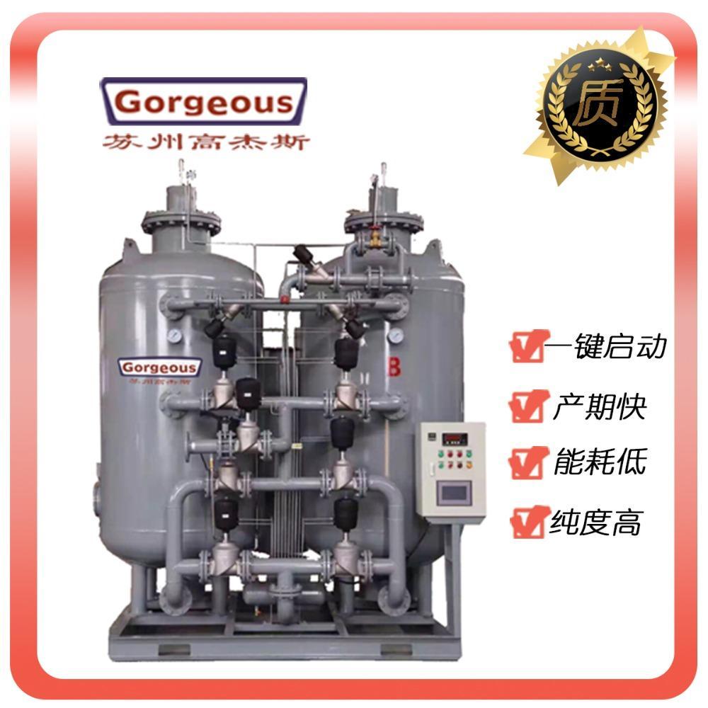 苏州高杰斯锅炉气体置换工业制氮机 大学实验室手套箱专用制氮设备 北京上海空分设备 可定制