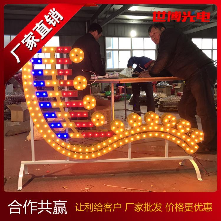 路灯杆装饰造型灯-世博光电制造商