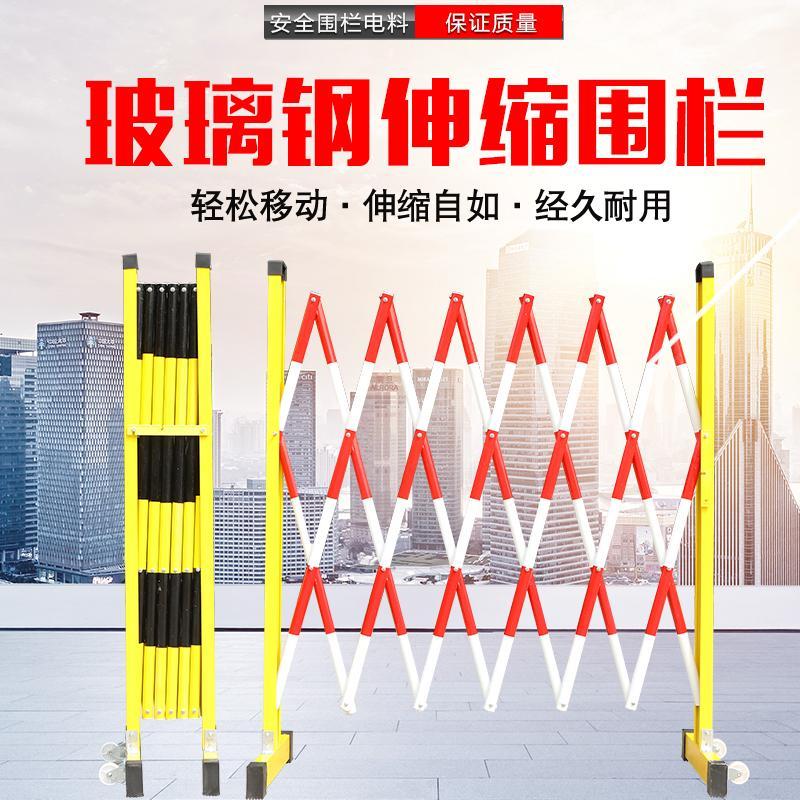 道路施工车间隔离硬质绝缘折叠护栏围栏玻璃围栏光沃电力