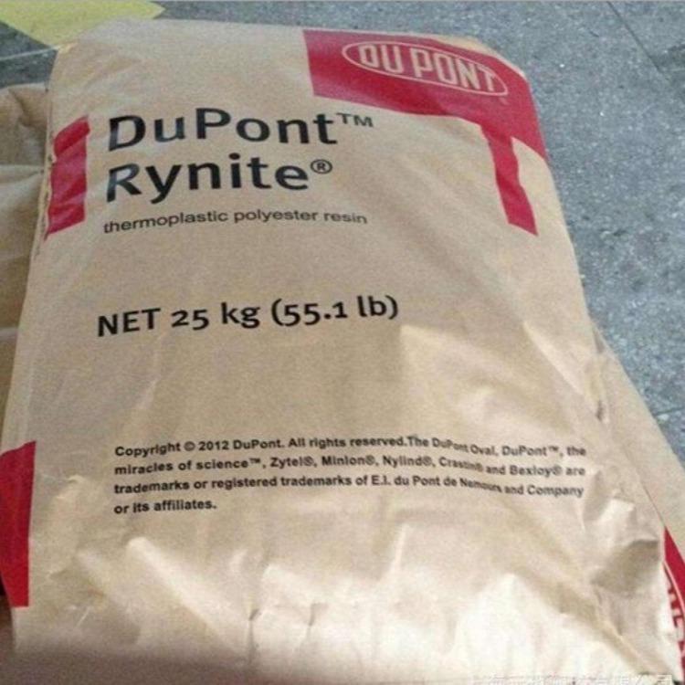 高抗冲 易加工PCT 美国杜邦 CG933 注塑级 工程塑料 RYNITE