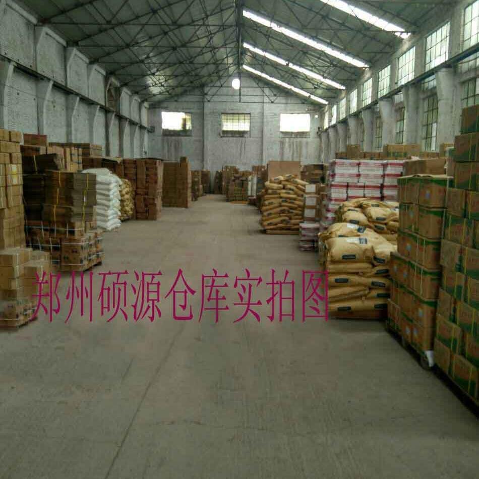 厂家直销黄海洛洛葡萄糖酸内酯价格 丽冠豆腐王总代理