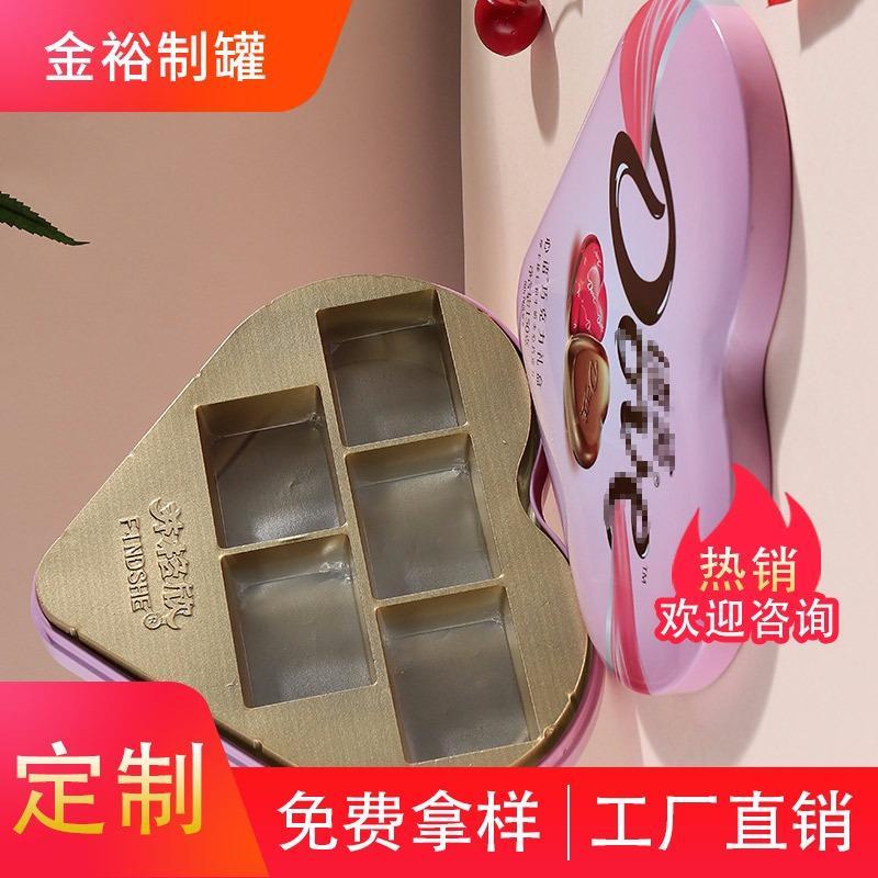 厂家直销好看的糖果盒 圆形方形异形零食铁罐定做 来图来样定制