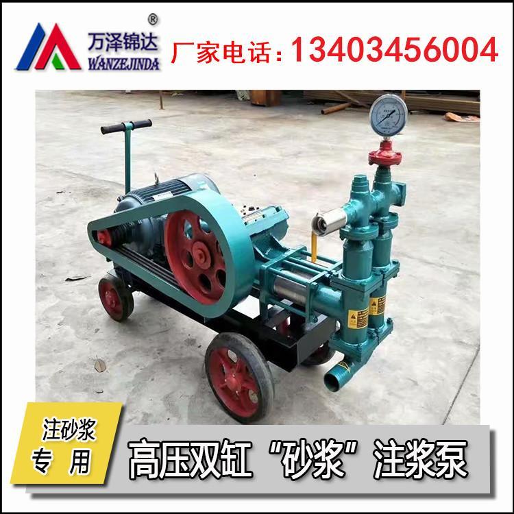 高强度材料灌浆泵 高强度材料灌浆泵厂家