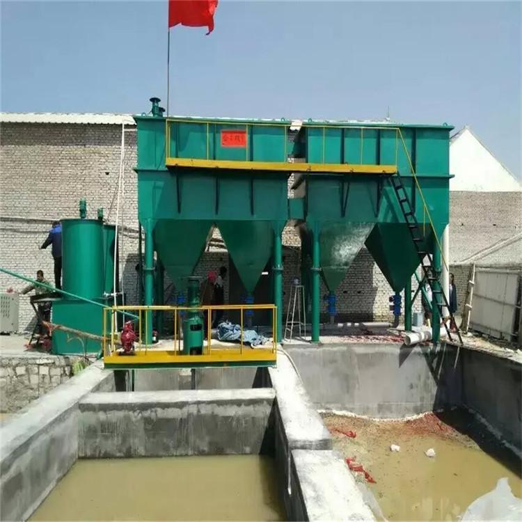 广晟环保科技供应废水处理设备 矿井水处理设备专业制造厂家