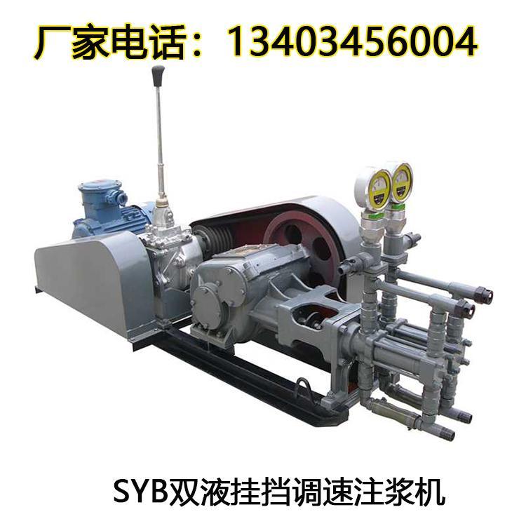 双液泵配件 双液注浆泵配件厂家