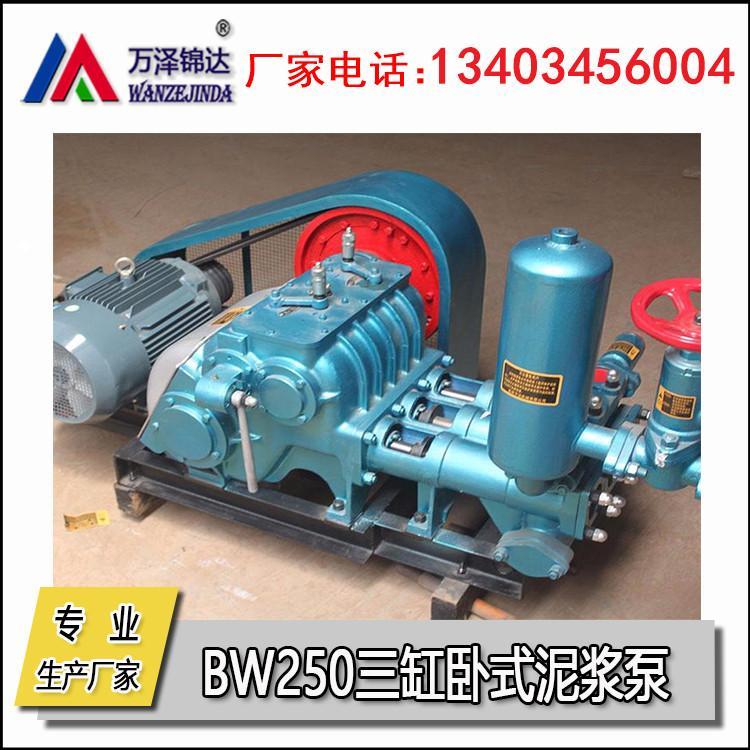 软基础加固水泥压浆泵 软基础加固水泥压浆泵厂家