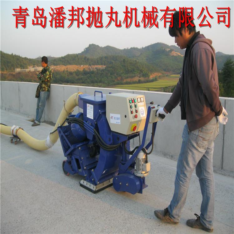 青岛潘邦隧道抛丸机清理标线-PB1-10DT270mm