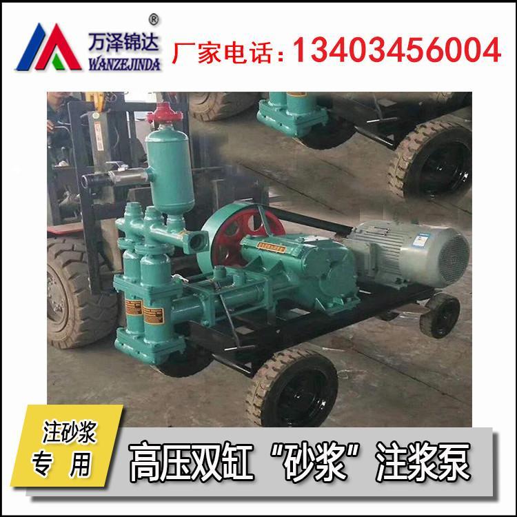 砂浆灌浆机 砂浆专用灌浆机生产厂家