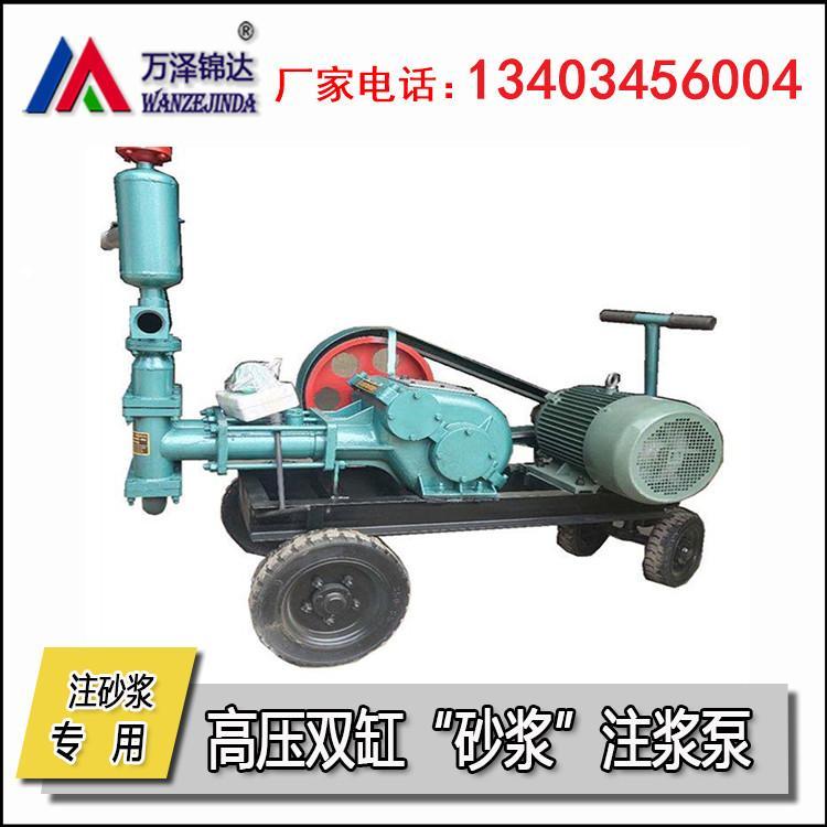 高强度材料压浆泵 高强度材料压浆泵厂家