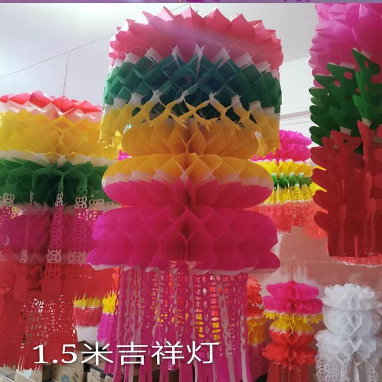 广海 清明节用品 清明吊 批量销售