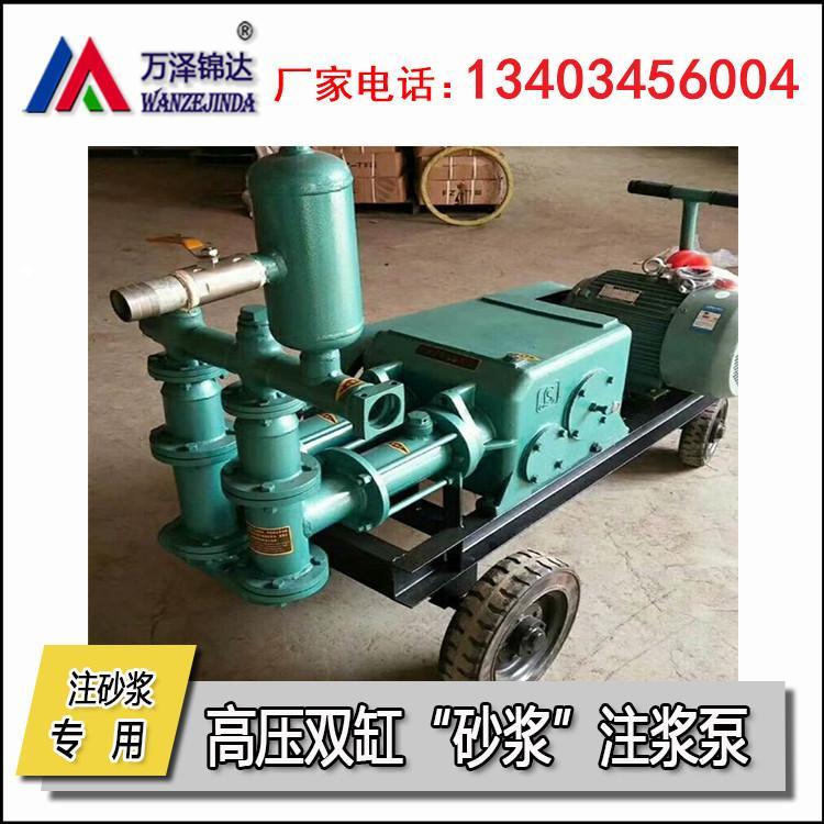 耐磨的沙浆注浆泵 耐磨的沙浆注浆泵生产厂家