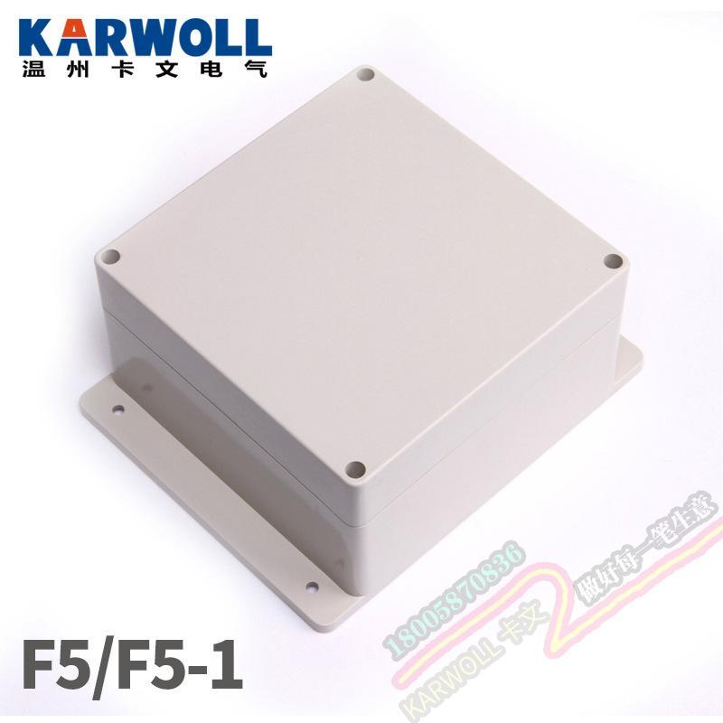 160*160*90 ABS监控电源盒IP65电源防水盒白灰色塑料接线盒防水接线盒