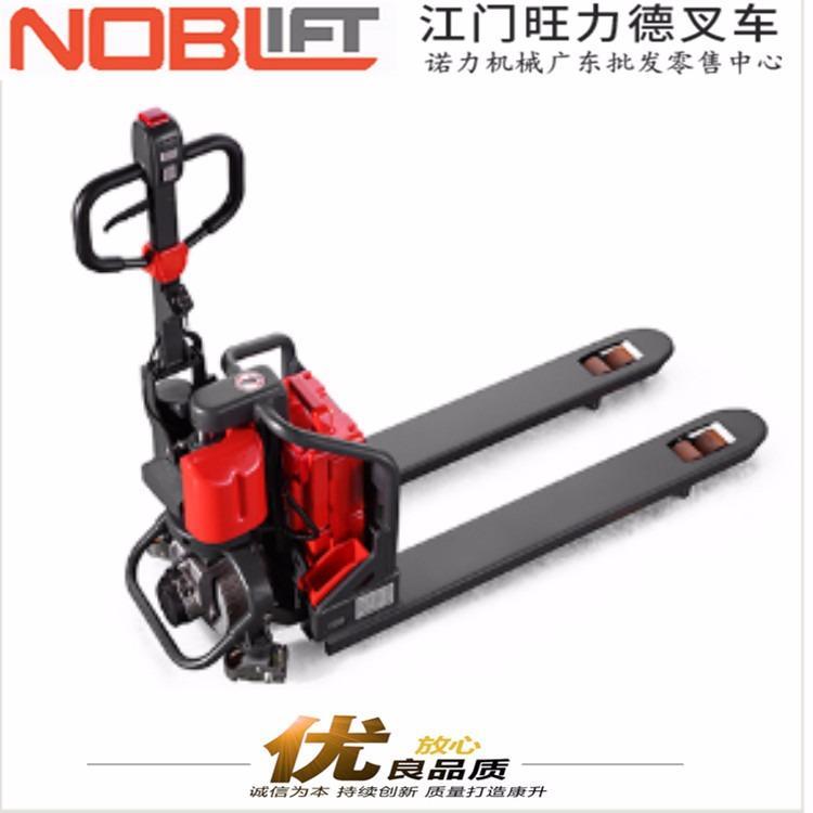 江门电动叉车厂家直销诺力电动搬运车经济型PTE12/15工业厂区卡板托盘叉车