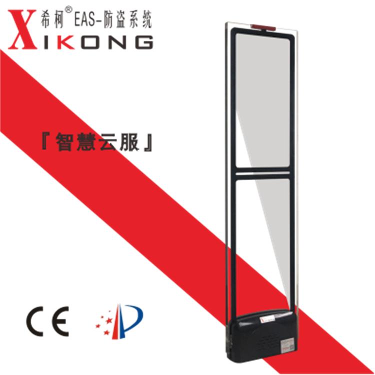 XIKONG希柯 RFID防盜器 RFID盤點系統 供應鏈管理系統