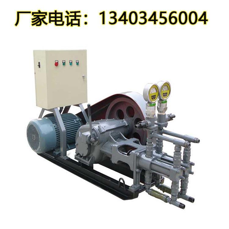 高压堵漏双液灌浆泵 高压堵漏双液灌浆泵厂家