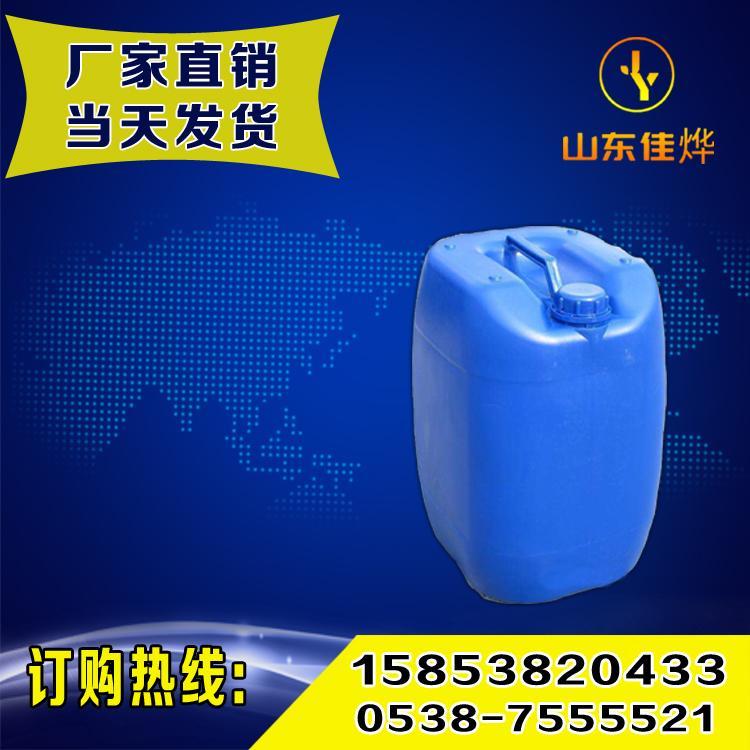 对甲氧基苯甲醛生产厂家 大茴香醛供应商 现货