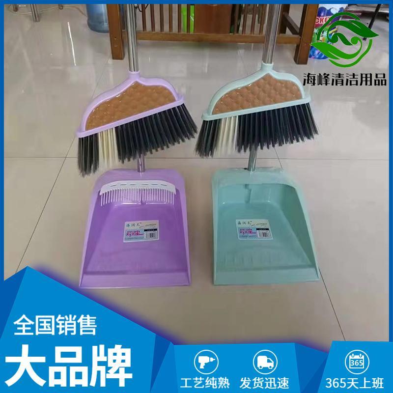 海峰清洁用品厂 家用扫把批发 厂家直销 家用塑料扫把批发好价格好质量