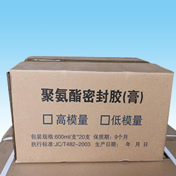 聚氨酯密封胶 单组份聚氨酯密封胶 防水嵌缝 食品级结构胶