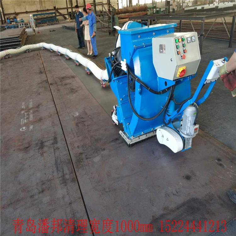 青岛潘邦-清理地坪-桥面抛丸机-PB2-40DT1000mm