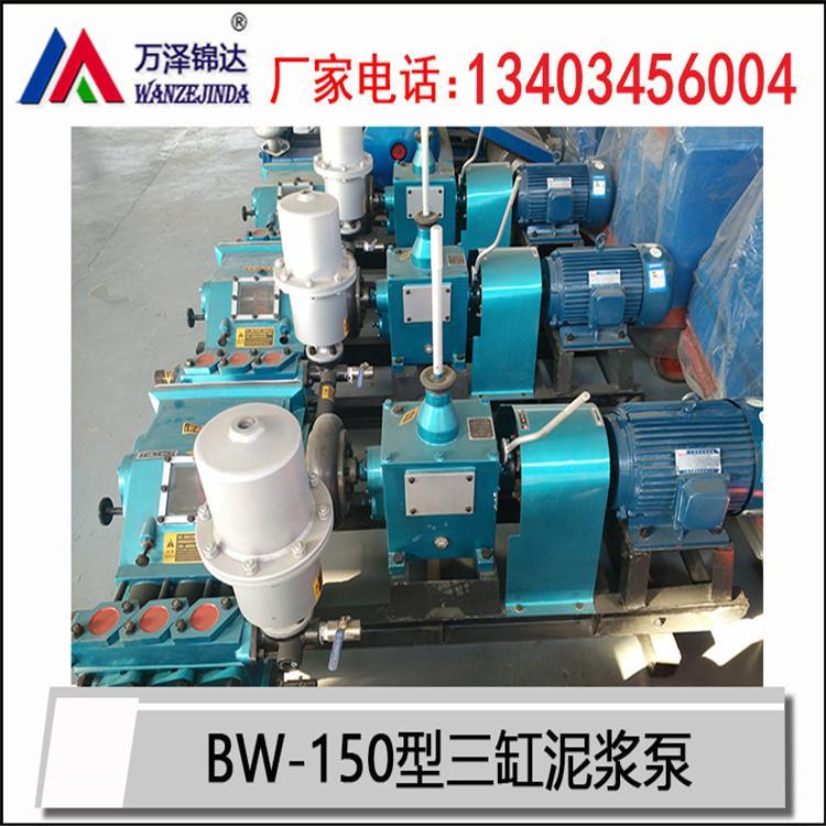 软基础加固水泥注浆泵 软基础加固水泥注浆泵厂家