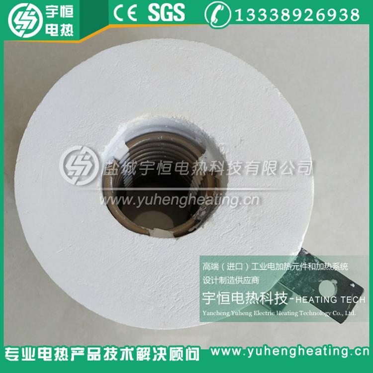 [宇恒科技]进口陶瓷纤维加热器 1600℃进口摩根陶瓷纤维加热器