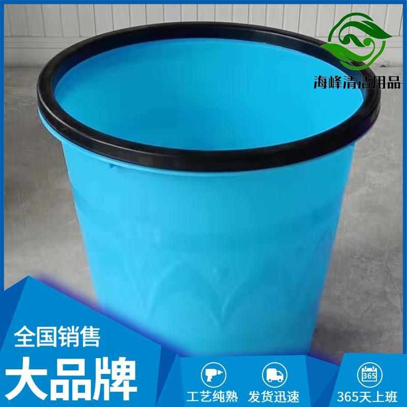 家用垃圾桶批发 海峰清洁用品厂 厂家直销 塑料垃圾桶 好价格好质量 全国销售中